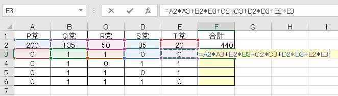 f:id:waenavi:20190814121258j:plain