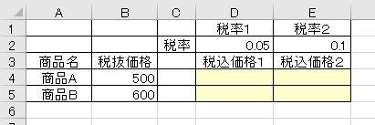 f:id:waenavi:20190814122126j:plain