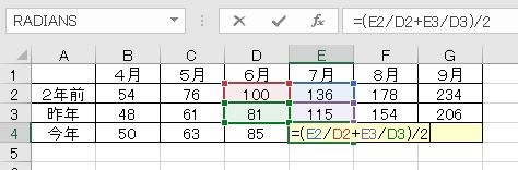 f:id:waenavi:20190814125930j:plain