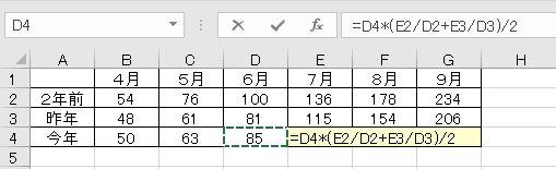 f:id:waenavi:20190814130008j:plain