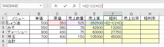 f:id:waenavi:20190814131553j:plain