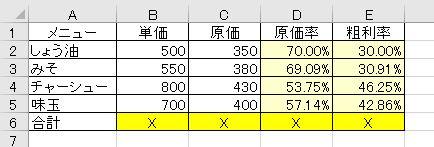 f:id:waenavi:20190814132118j:plain