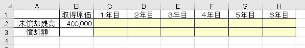f:id:waenavi:20190814134951j:plain