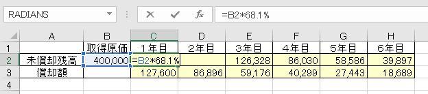 f:id:waenavi:20190814135422j:plain