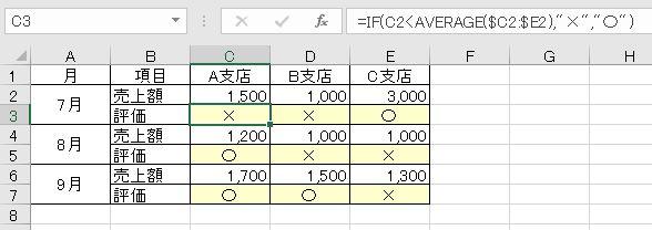 f:id:waenavi:20190814164149j:plain