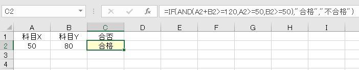 f:id:waenavi:20190814170744j:plain