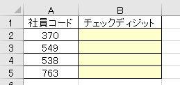 f:id:waenavi:20190814175519j:plain