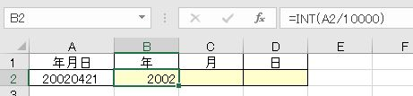 f:id:waenavi:20190814180240j:plain