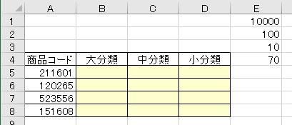 f:id:waenavi:20190814180840j:plain