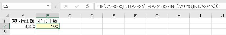 f:id:waenavi:20190814215222j:plain