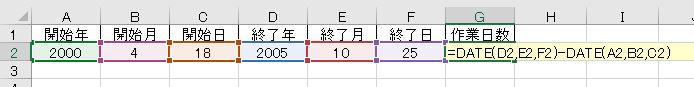 f:id:waenavi:20190814222702j:plain