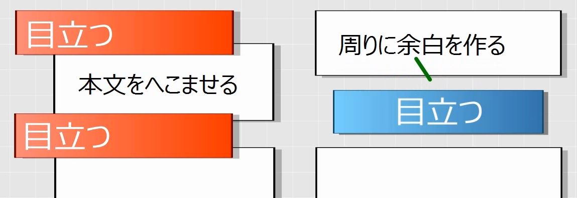 f:id:waenavi:20190816224145j:plain