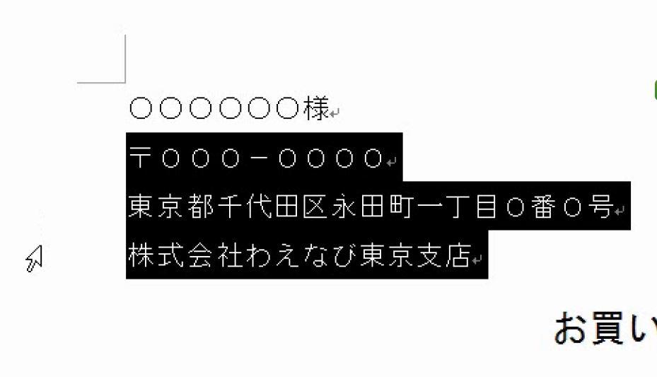 f:id:waenavi:20190816224746j:plain