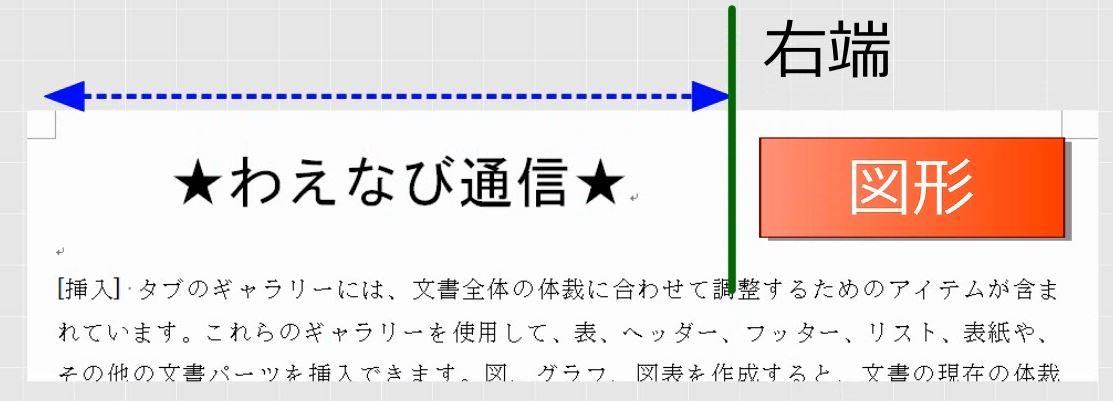 f:id:waenavi:20190816230005j:plain