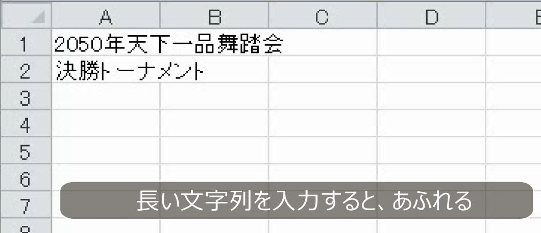 f:id:waenavi:20190817131738j:plain
