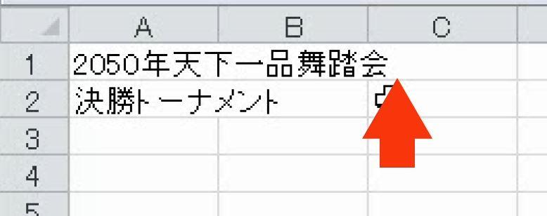 f:id:waenavi:20190817131741j:plain
