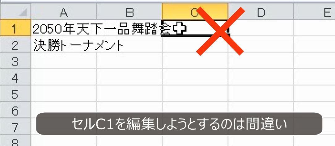 f:id:waenavi:20190817131743j:plain