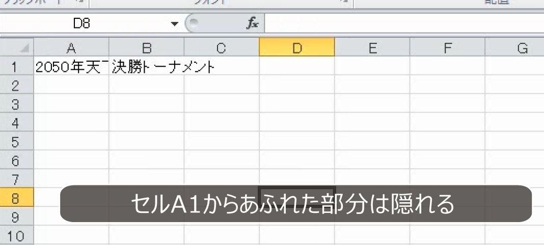 f:id:waenavi:20190817132715j:plain