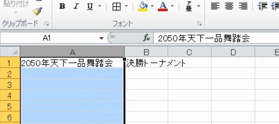 f:id:waenavi:20190817132720j:plain