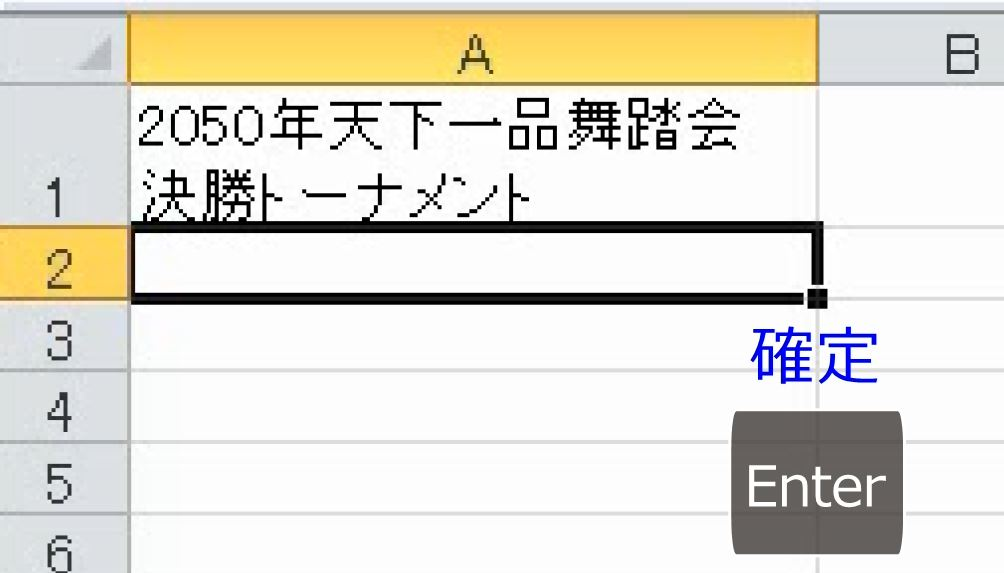 f:id:waenavi:20190817133708j:plain