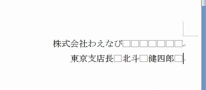 f:id:waenavi:20190824194501j:plain