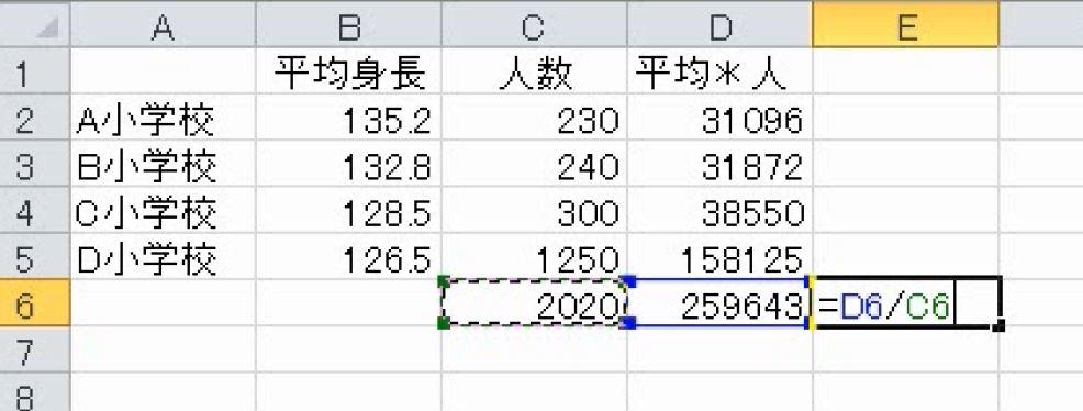 f:id:waenavi:20190825143654j:plain