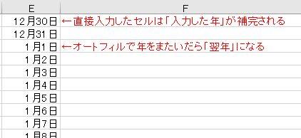 f:id:waenavi:20190830135826j:plain
