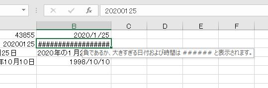 f:id:waenavi:20190830150621j:plain