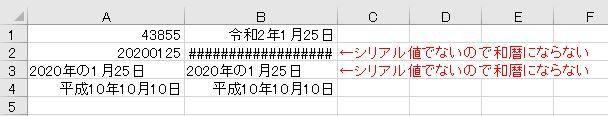 f:id:waenavi:20190830151203j:plain