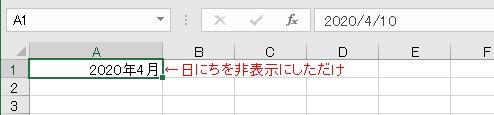 f:id:waenavi:20190830152117j:plain