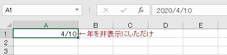f:id:waenavi:20190830152304j:plain