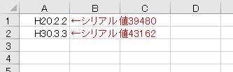 f:id:waenavi:20190831175318j:plain