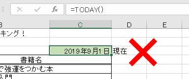 f:id:waenavi:20190901061149j:plain