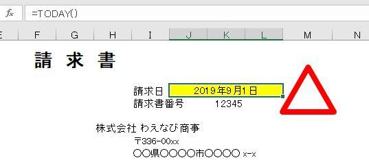 f:id:waenavi:20190901061842j:plain