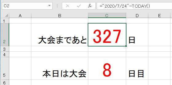f:id:waenavi:20190901062344j:plain