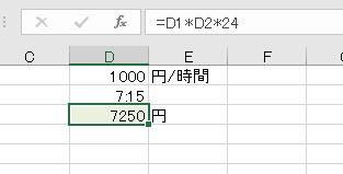 f:id:waenavi:20190906165630j:plain