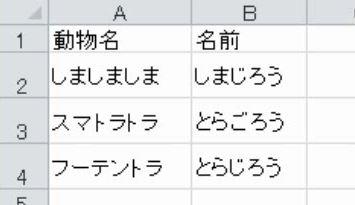 f:id:waenavi:20190909184038j:plain