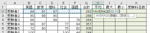f:id:waenavi:20190915231012j:plain