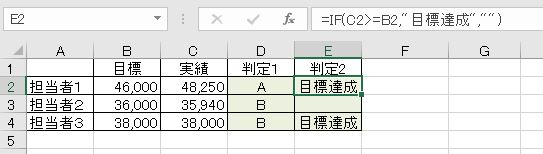 f:id:waenavi:20190916000338j:plain