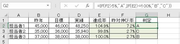 f:id:waenavi:20190916000651j:plain