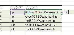 f:id:waenavi:20190916002023j:plain