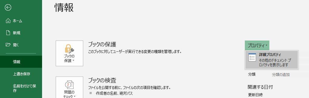 f:id:waenavi:20190918040438j:plain