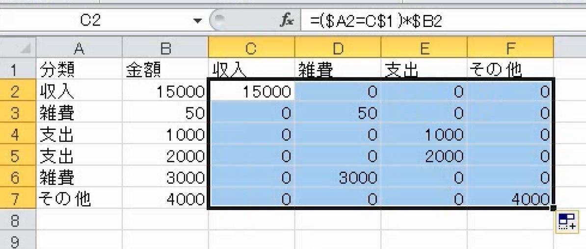 f:id:waenavi:20190918233447j:plain