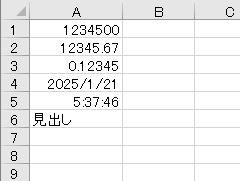 f:id:waenavi:20190920225349j:plain