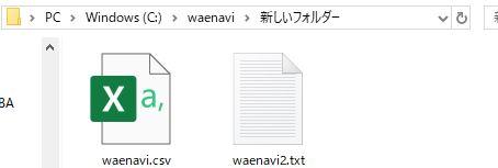 f:id:waenavi:20190922135827j:plain