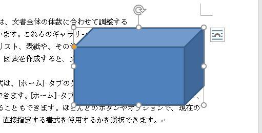 f:id:waenavi:20190926132741j:plain