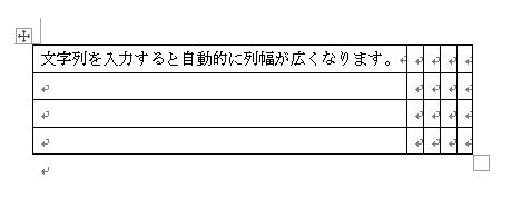 f:id:waenavi:20190927154620j:plain