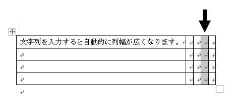 f:id:waenavi:20190927154719j:plain