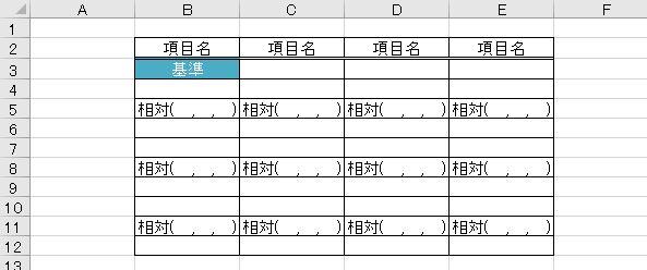 f:id:waenavi:20191003000120j:plain