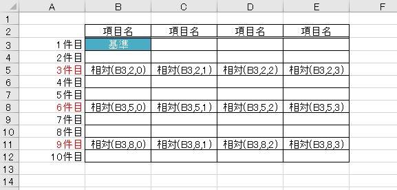 f:id:waenavi:20191003000828j:plain